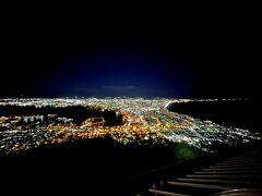 AirDoで行く函館の旅① 1日目