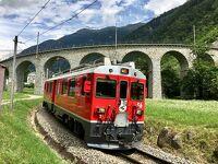 スイス 絶景に心奪われ、列車に心躍る15日の旅 ⑬【ブルージオ・ループ橋】【ベルニナ特急】