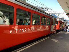 スイス 絶景に心奪われ、列車に心躍る15日の旅 ④【リギ鉄道】