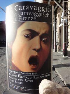 """初めてのフィレンツェ その15 (イタリア・スペイン・ポルトガル・オランダ 12日間の旅 その3-15)""""カラヴァッジョ展"""" 開催中でした!"""