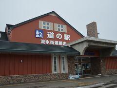 北海道・SL乗って流氷見ての5泊6日おっさん一人旅 第6日目(最終日は網走で流氷をみたぞ!)