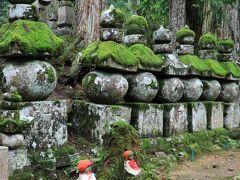 和歌山・高野山、バイクで行く奥の院 四国88カ所8回目の結願お礼の旅(その1)