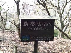 2013年4月 水井山、横高山、比叡山ハイキング