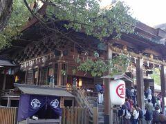 香川県訪問。こんぴらさんに行きました。