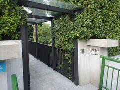 ロイズ・イン 緑が爽やかなBig Garden Room