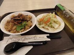 弾丸!台北 温泉旅行 ⑤ [2日目] (フードコートで昼食、タピオカミルクティー)
