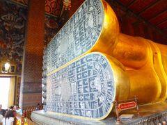 タイの旅(1)バンコク市内観光