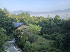 箱根仙石原温泉旅行