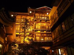 2016夏長野湯めぐり旅(1) 渋温泉・歴史の宿金具屋
