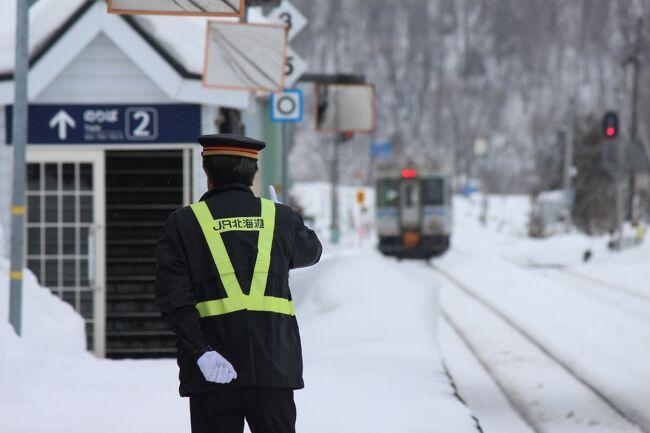2021年2月末から3月初め、暦の上では春ですが、北海道、そして美瑛町はまだ真冬と言っても良いくらい雪の中です。特に2月末の大雪で積雪は1mを超え、美瑛の丘の道路からは雪の壁を登らないと周囲の景色が見えない状態です。普段は景観の良いスポットには広い駐車場もあるのですが、この時季は全てと言っていいほど除雪していないので車は停められません。また、道路幅も狭くなりUターンもままならない中でしたが、車窓から郊外の景観の良い丘を探しながら、写真に収めてきました。また、途中にJR美瑛駅・美馬牛駅、交流館 bi.yell、美瑛選果、道の駅等にも立ち寄りました。ⅠとⅡの2回で紹介したいと思います。