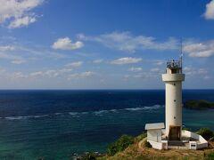2011年夏:最果てマニアが沖縄の離島巡りをした話の1日目(2011.9.5)