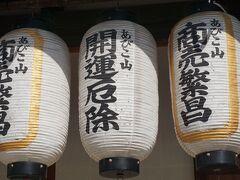 関西散歩記~2021 大阪・大阪市住吉区編~