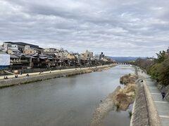 京都グルメ