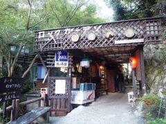 2013年11月 六甲山ハイキング