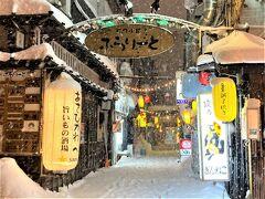 一人で北海道 2021 旭川・富良野・札幌への旅