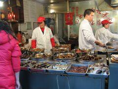 回顧録:2007年12月 中国・上海の旅 1日目