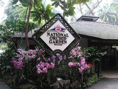 2015年10月 シンガポール満喫の旅(その3)~植物園とアラブストリート,リトルインディア,チャイナタウンを散策~