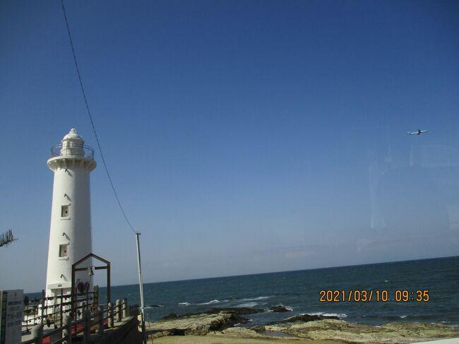 豊浜往復の海岸2月3月<br />写真は210310-0935.野間灯台と飛行機。<br />210221.日曜。帰りの9時半。冨具崎港てまえでテントが3つ並びます。<br />210222.月曜。写真無し。<br />210304.木曜。行きの12時半。駐車場を工事中だったコンビニはセブンイレブンになりました。<br />210310.水曜。帰りの9時半。令和3年6月まで山海海岸にある水門の耐震補強を行っています。<br />210319.金曜。往・7時半。復・13時で信号交差点の名前を撮り込みました。<br />210325.木曜。往・2時半。復・8時。