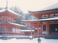 雪の比叡山延暦寺と大原三千院