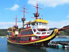 唐津から九十九島「展海峰」へ そして平戸の重要文化的景観「春日の棚田」を巡る