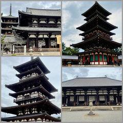 ついでの奈良ではなく・・・きちんとした奈良メインの旅 その3 法隆寺~薬師寺~唐招提寺