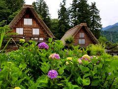 立山黒部バスツアー/白川郷と飛騨高山