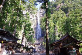 一人旅 熊野三山めぐり1泊2日 2日目
