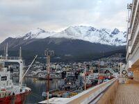 南米&南極海クルーズ・4度目のウシュアイア2