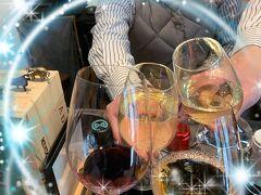 2021年3月 1年1ヶ月ぶりの大阪は「ワインショップ エーラ」へ♪「近鉄特急ひのとり」でちょっと優雅に♪ワインからの串カツに焼肉も(笑)