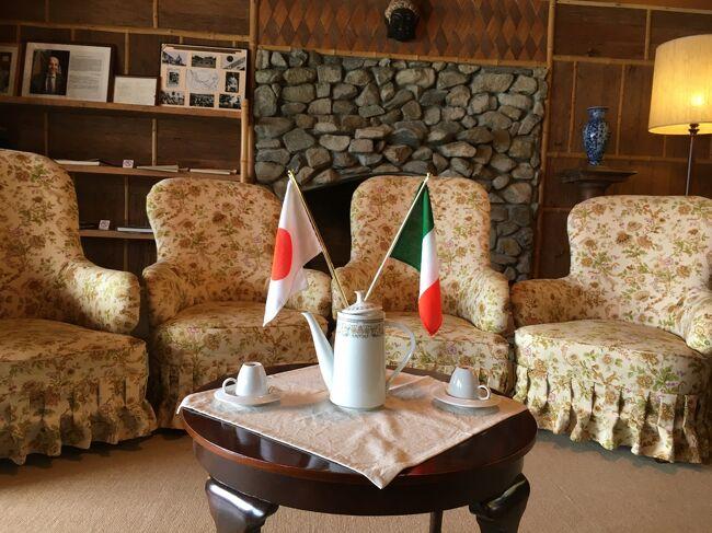 以前イタリア大使館別荘記念公園は訪問したことがあるのですが、英国大使館別荘記念公園ができた事実を知り、奥日光の紅葉狩りとともに訪問することとしました。<br />