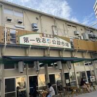2021.3 沖縄トラベル記② ☆西海岸を南下~那覇まで☆