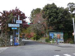 滋賀 大津 三井寺(Miidera Temple, Otsu, Shiga, JP)