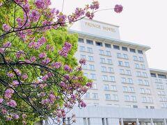 2021年4月 近場でホテルステイしてみる休日 第4弾 「東京プリンスホテル」で焼肉 (´∀`)