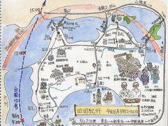 徳島阿波踊り2019 台風襲来の四国周遊紀行 Part2(四国横断編)