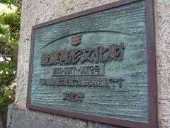 和歌山レトロ建築めぐり 、堀止東エリア