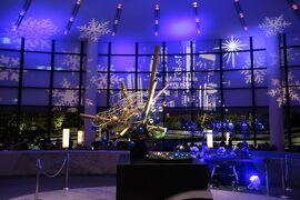 ホテルステイ 2020 12月@セルリアンタワー東急ホテル