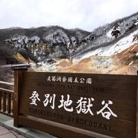 2021春 札幌登別