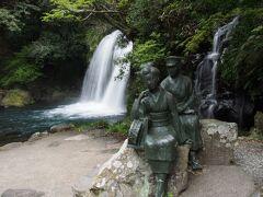 2015伊豆半島滝めぐり旅(4) 滝メグラーが行く196 河津七滝リベンジ