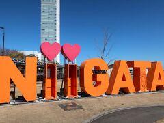 【2021国内】新幹線でふらっと訪れた新潟市を街歩き
