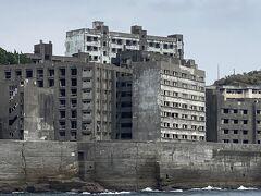 どこかにマイルで軍艦島とハウステンボスへ「長崎」一泊2日ひとり旅