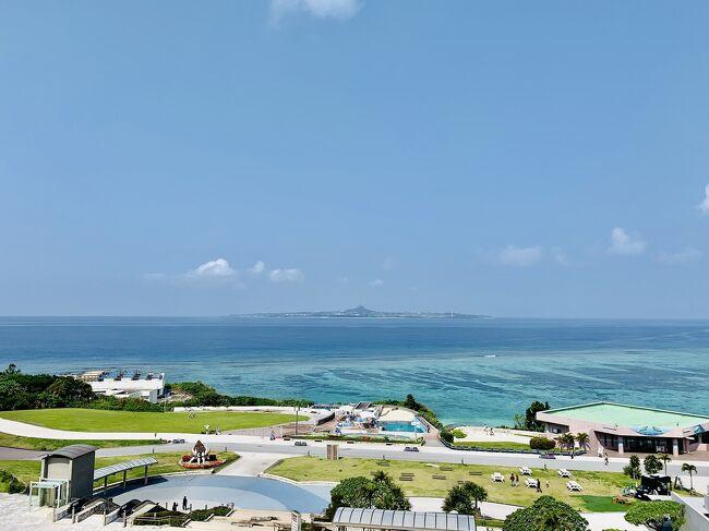 2021年3月19日 初夏の沖縄 2組の母子旅3日目
