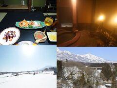 海の幸満点の湯宿でまったりし、雪晴れの妙高高原の景色を楽しむ気まま旅〜