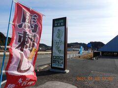 黒川温泉へ行く途中に、道の駅「水辺の郷 おおやま」、「小国 ゆうステーション」、「きよらカアサ」をハシゴ・・・
