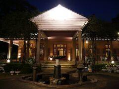 2020冬の長崎へGO その2 夜のグラバー園と長崎名物卓袱料理を楽しみ夜景観賞で〆