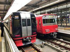 2021年3月北海道鉄道旅行1(名古屋で寄り道してからセントレアへ)