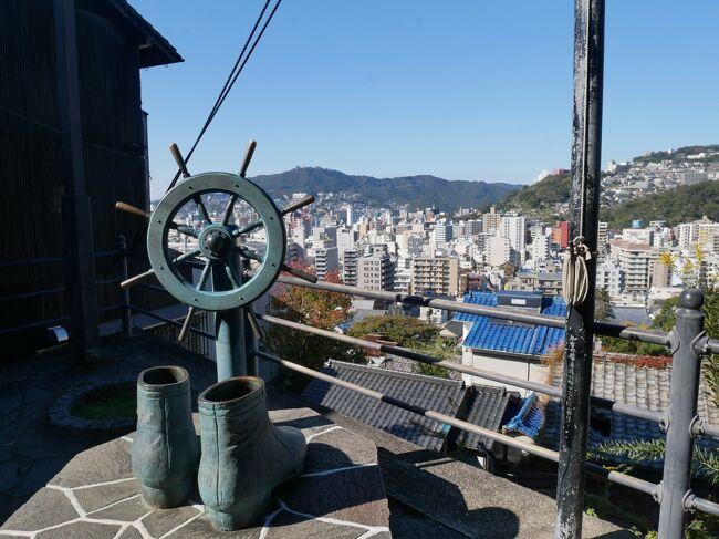 2020冬の長崎へGO その3 平和公園で平和を祈り、風頭山で幕末に思いを馳せる