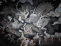 緊急事態宣言が解除された関西へ 京都旅行を堪能しよう 安井金比羅宮 建仁寺 AKAGANEリゾート 中編
