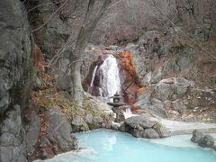 滝を眺める露天風呂・赤川温泉赤川荘と池山水源への旅(日帰り)