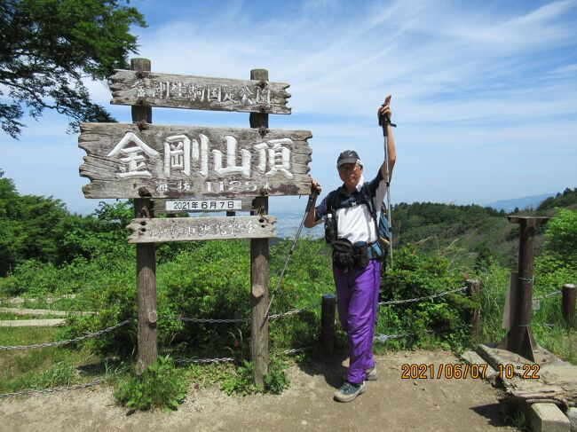 足掛け5年、4分割ダイトレ完歩~平石峠、岩橋山、葛城山、金剛山、行者杉、紀見峠。