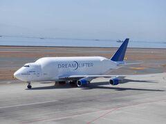 JALで行く日帰りセントレア☆巨大貨物機ドリームリフター飛来・フライトオブドリームズ